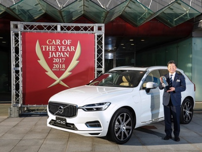 The Volvo XC60 is Japan Car of the Year