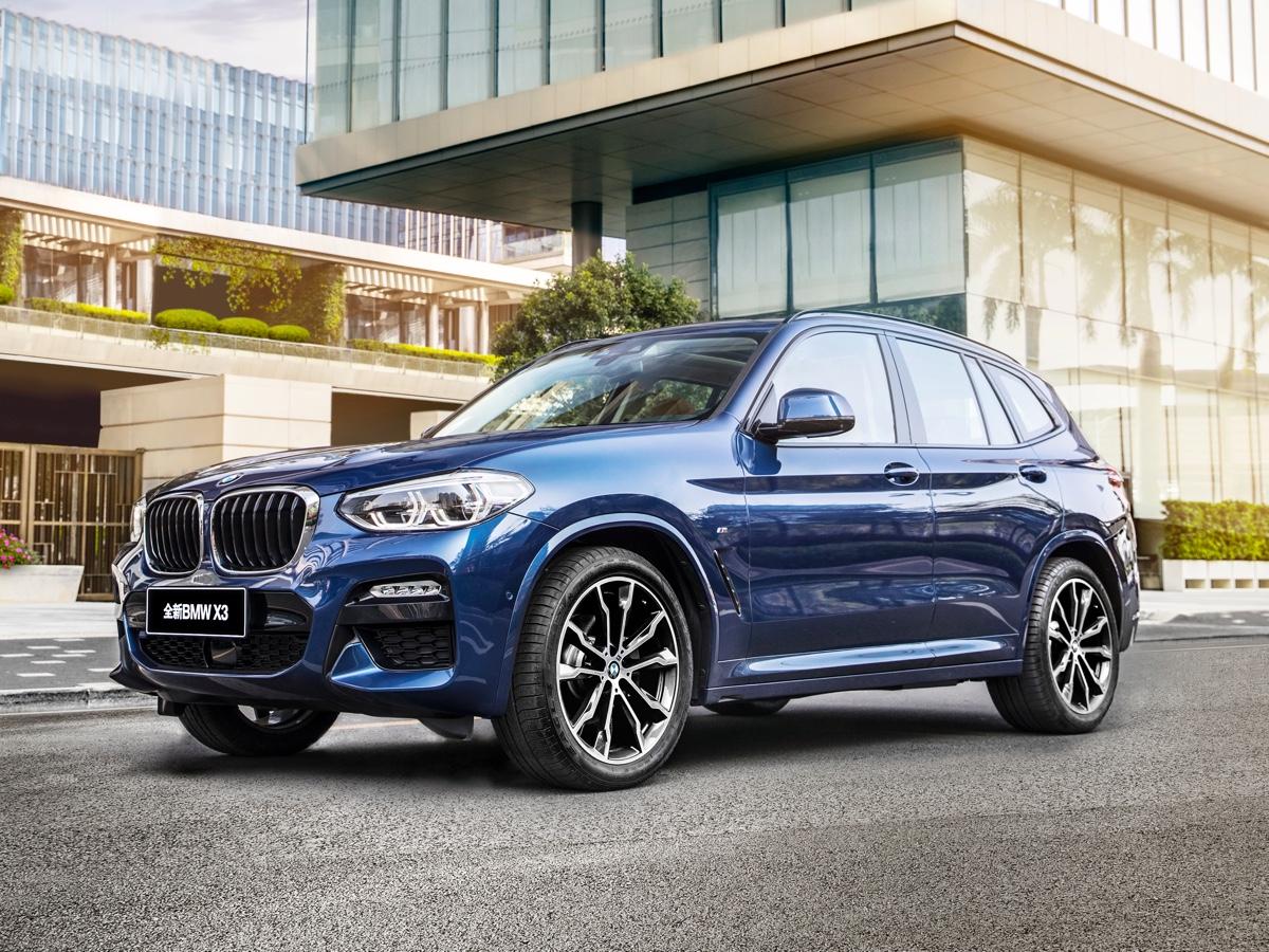 BMW X3 Salone Pechino