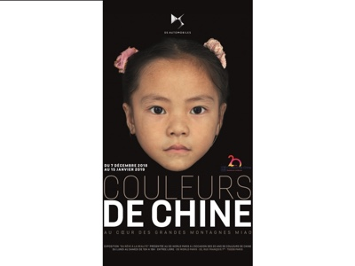 DS sostiene l'ONG Couleurs de Chine con una mostra al DS World Paris