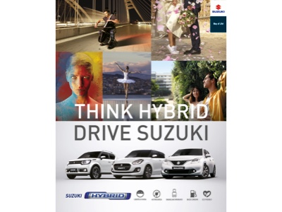 """Launch of the new """"Think Hybrid Drive Suzuki"""" campaign"""