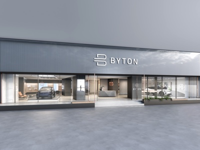 World's first Byton Place opens in Shanghai, marking the start of a new sales network