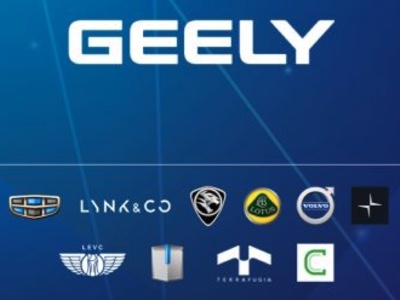 Geely plans China factory for Lotus luxury SUV production