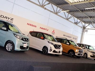 Nissan e Mitsubishi in partnership per il lancio di minicar semi-autonome