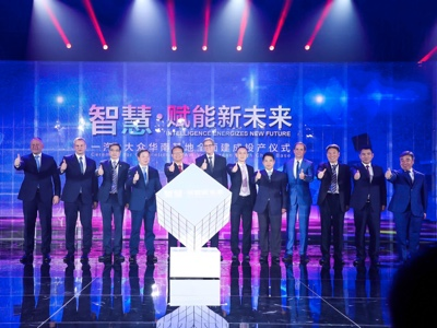 Volkswagen china and FAW-Volkswagen establish new joint venture for connected services