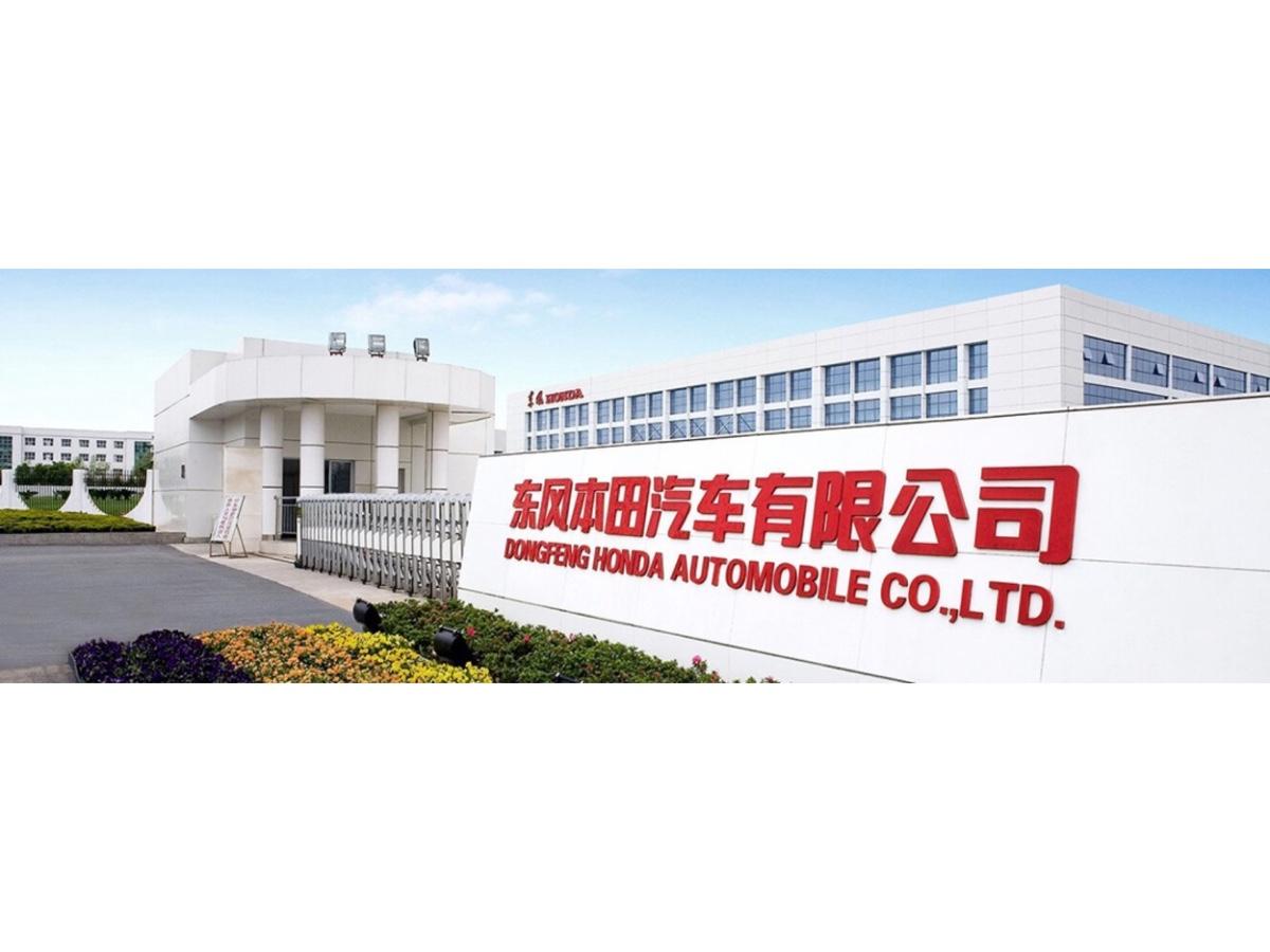 Honda Dongfeng Cina