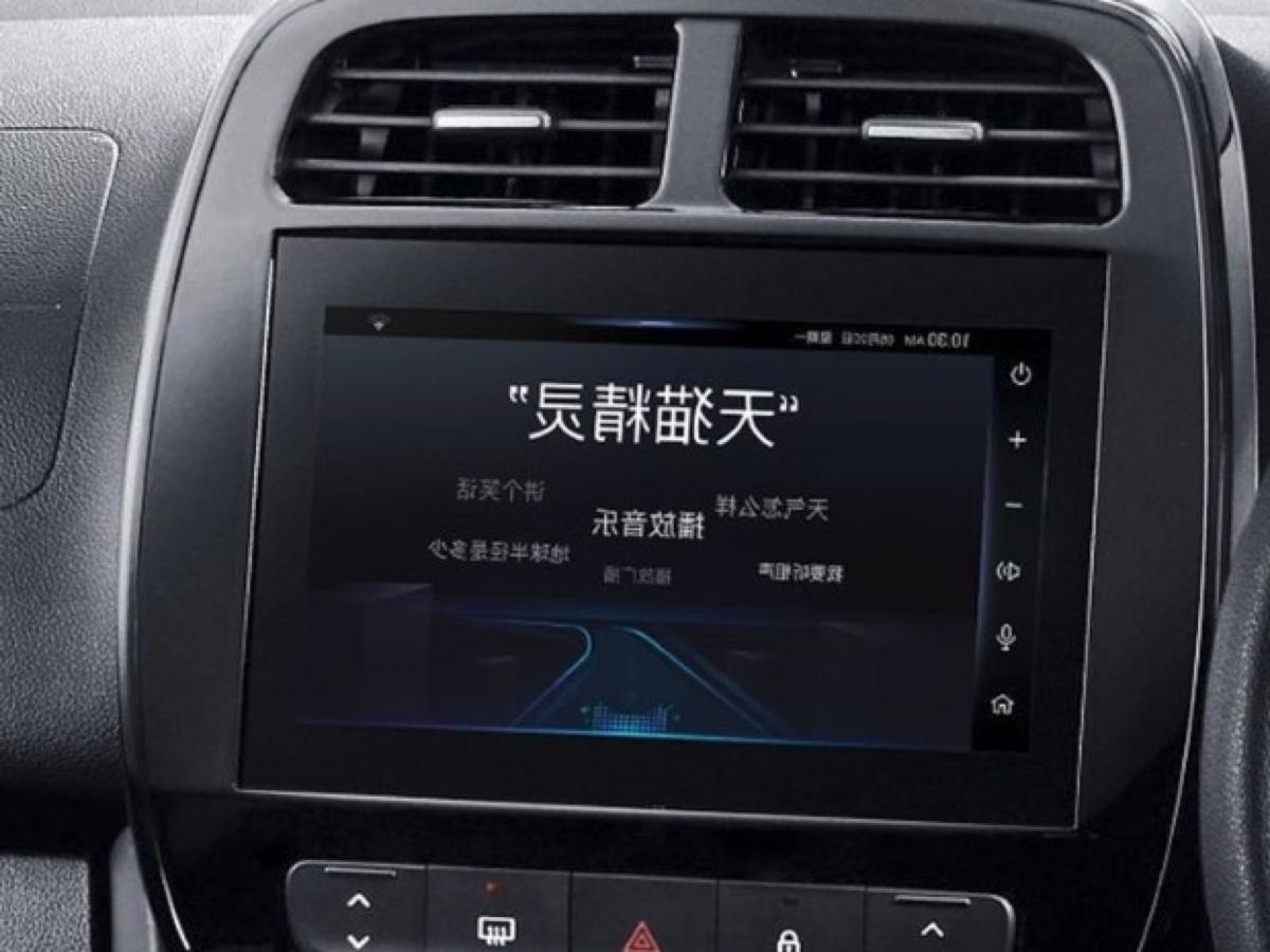 Alibaba Tmall Genie Auto