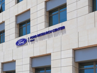 Ford opens research center in Israel