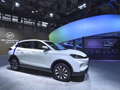 Baidu and WM Motor develop autonomous valet parking software