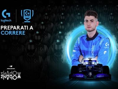 Al via a settembre Logitech G Challenge Italia, il campionato esport di McLaren