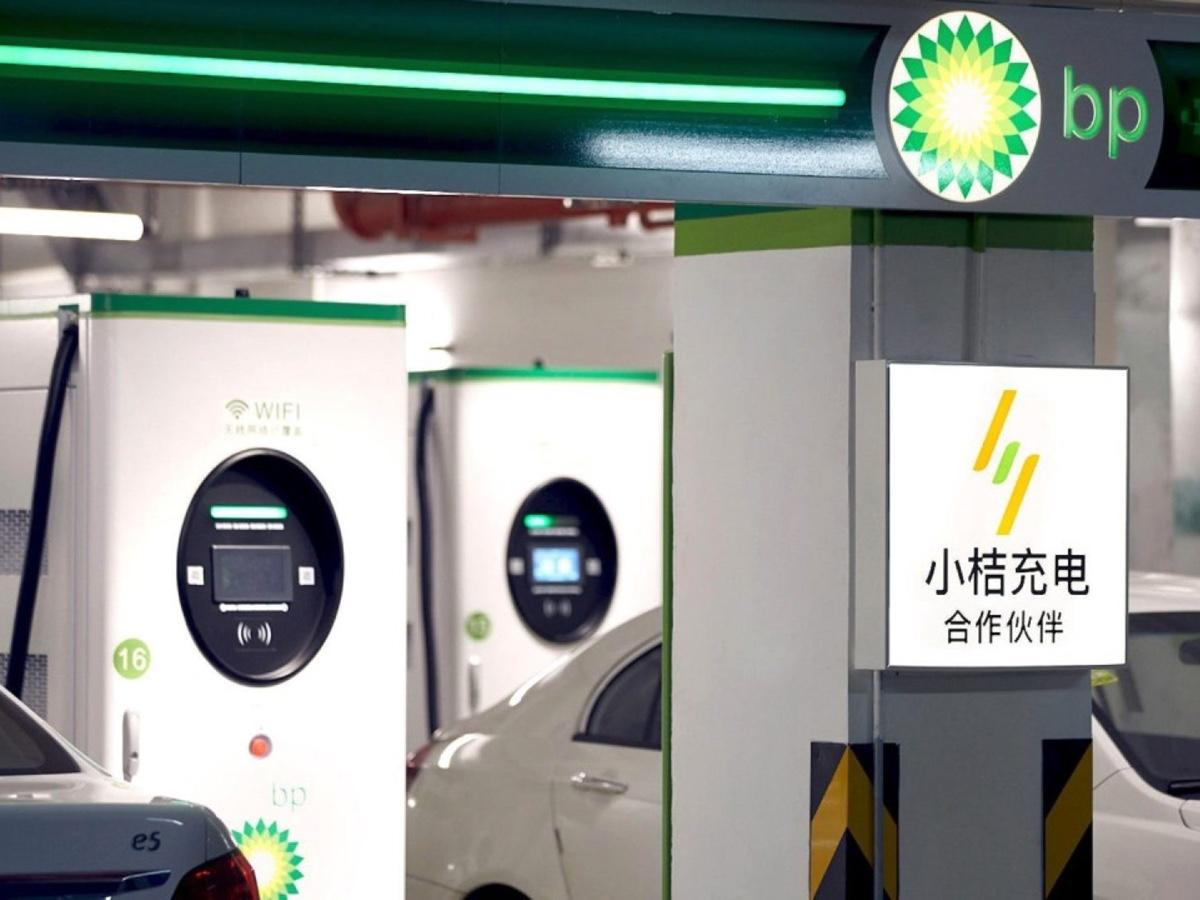 BP stazioni di ricarica EV in Cina