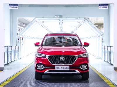 China's SAIC readies MG Plug-in hybrid for overseas markets