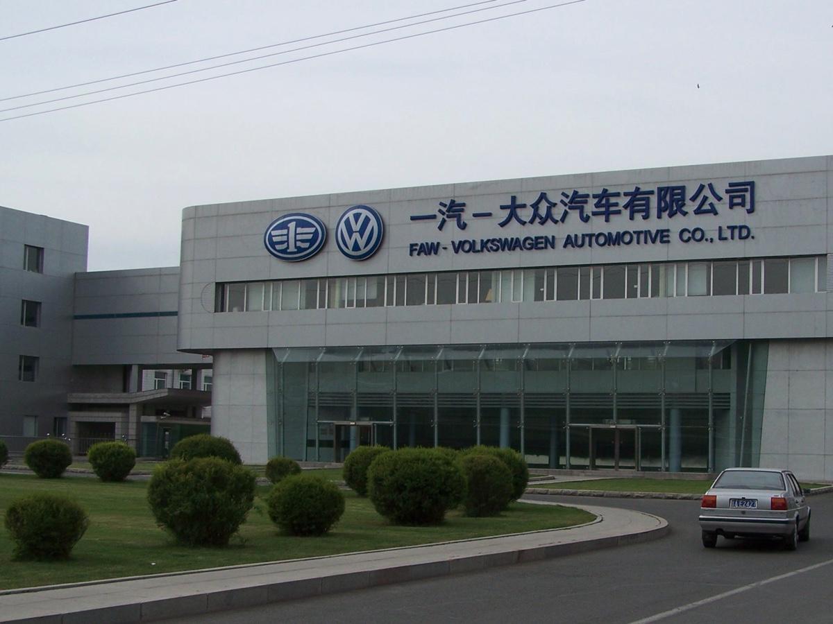 FAW-Volkswagen jv Cina