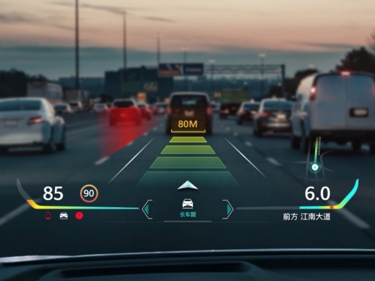 Huawei ADS guida autonoma